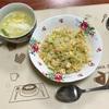 豆腐チャーハンとネギスープ