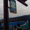 ジャカルタ スカルノハッタ国際空港でローカル便に乗り換える