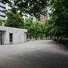 2021/06/13 01 雑司が谷散歩 07 日出町第二公園/サンシャイン水族館/池袋駅