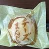 これはハマる!掛川で発見した「チーズまんじゅう」が イケる!