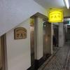 珈琲とサンドイッチの店 さえら/札幌市