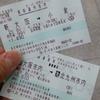 北九州マラソン:前日に小倉&門司港を束の間観光