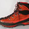 秋山に向けて新調しました登山靴!