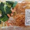 【コストコ】春休みに食べたい新商品 簡単アレンジの皿うどんキット 栄養価の高いベビーキウイ🥝でお手軽ランチ!