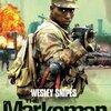 チェチェンのテロリスト集団を阻止せよ!!映画「ザ・マークスマン」