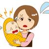 乳幼児健診で個別に声をかけられたときどうする? 答・保健師さんと顔見知りになる!!
