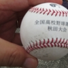 2020夏秋田の高校野球のカテゴリも本日クローズ