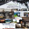 Now on release! 本日ただいま、『多田ゼミ同人誌・研究紀要』Vol.17、2019新年スタート号、刊行です!
