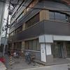 大阪市淀川区のファイナンスタカラはヤミ金ではない正規のローン会社です。
