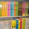 韓国でTOEIC本を買ってみる (その2)