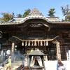 高尾山薬王院(八王子市/高尾町)への参拝と御朱印