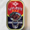 あっさり食べられるさんまの蒲焼き缶詰【ちょうしたのかばやき さんま/田原缶詰(ちょうした)】