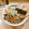 秋田市のオススメ煮干しラーメン「麺屋にぼすけ 広面店」