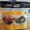 【Oisix】毎回黒コゲ…なすを使った料理がうまく作れなかった私がオイシックスで学んだ苦手克服のコツ