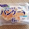 日本ハムのパンケーキが美味かった