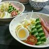 ベーコンと茹で卵のサラダ