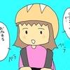幼児からの保育園でのお友達トラブル報告!どこまで深刻?!