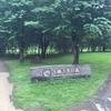 北海道ガーデン 十勝千年の森