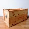 見せる収納におススメ。リンゴ箱の進化版となる、木製アンモボックスをDIY。