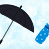 ②傘のつぶやき