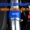 【DJデミオ】BLITZ SUCTION KITとK&N湿式フィルターを取り付けました