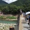 Gifu(2)