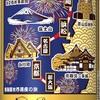 サッポロビール『ヱビスビール 東海道新幹線オリジナルデザイン缶 第3弾』が発売
