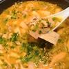 適当w【1食149円】豚と大根と小ねぎのマッサマンカレーの作り方