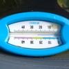 陽当たりによる水温差にびっくり