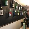 本日オープン『名酒センター横浜』へ