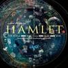 お芝居「HAMLET」のご案内