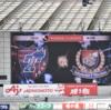 2020 J1 第28節 FC東京 ー 横浜F・マリノス