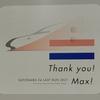 Maxとき+Maxたにがわ321号
