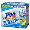 洗濯用洗剤 ランキング。アタック粉がNo1