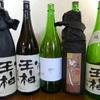 「玉柏:蔵元ツアー&松茸三昧」に参加してきました。