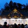 大崎八幡宮のどんと祭と嬉しい再会♪