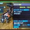 MHXX攻略:集会酒場G★4『斬鉄の剣、不壊の鎧』 3戦目 オフライン(ソロ)でクリアー