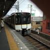 【駅メモ】春遠征2日目。ひたすら電車に乗る【関西周遊】