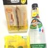 「たまご好きの為のたまごサンド」が楽しい! ローソンで新発売されたサンドイッチを食べてみた。