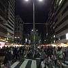 台風接近の祇園祭、山鉾巡行はどうなる?