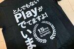 とんでもないCyAC 15周年記念Tシャツが出ていますよいま!