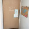 カレー番長への道 〜望郷編〜 第97回「COLOCCO」