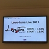 Love-tune Live 2017 in Zepp