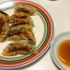 【13W3D】つわりの妊婦でも食べられた野菜たっぷりギョウザ|つわり妻のための簡単食事レシピ(2)