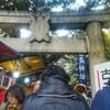 今日は初庚申の日 猿田彦神社へ参拝