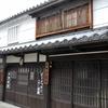 今井町・小林豆腐店