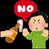 お酒は程々に ~酒乱の黒田清隆と、天敵木戸孝允編~