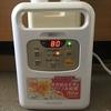 【アイリスオーヤマ カラリエ】初めて布団乾燥機を買ってみた