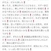 驪懋窶 lineblog.me/hopesince/ Kalafina