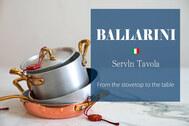 【BALLARINI】小さくて可愛いお鍋バッラリーニ買った